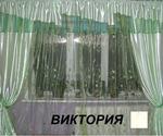 Комплект штор Виктория: оптом портьеры для спальни, гостиной