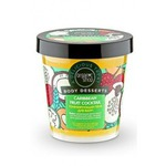 """Organic shop"" Пена для ванн тонизирующая 450мл"