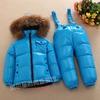 Детский костюм( куртка и полукомбез) Moncler