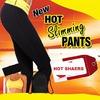 Гимнастические брюки Хот Шейперс (Hot Shapers)