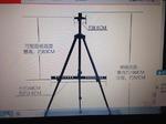 Мольберт телескопический, складной Артикул: 871-034