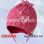 KBU-059 Grans двойная (шапка детская).АССОРТИ ЦВЕТОВ И РАЗМЕРОВ
