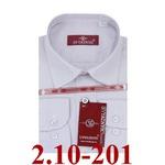 2.10-201 сорочка детск розовая микроточка длин