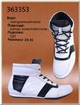 Мужские ботинки 39-45 размер