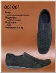 Мужские летние сандали ботинки шлепанцы 40-45 р