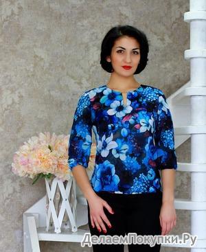 b26101bd5c0 Женские блузы