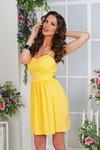 Платье П 523