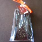 """Шоколад """"Экстра"""" тёмный с базиликом, 100 гр."""
