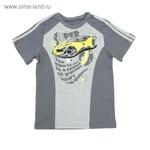 Джемпер для мальчика, цвет тёмно-серый/серый меланж (арт. Д 08243)