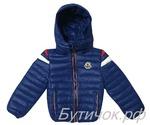 Куртка MONCLER синяя