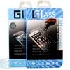Стекло защитное для iPhone  - Premium Tempered Glass 0.26mm скос кромки 2.5D