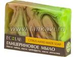 """Глицериновое мыло """"CITRUS SOAP"""", 130 гр"""