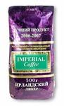 Кофе натуральный растворимый «Ирландский ликер», 500 гр.