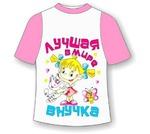 Детская футболка Лучшая внучка фото