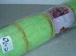 Сетка флористическая 7,3х0,53м золотая полоса зеленая св. С10