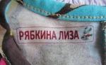 Этикетки на одежду термо для светлых и цветных тканей