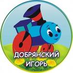 Комплект наклеек на шкафчик для детского сада №5 (Шкафчик/кровать/горшок/вешалку для полотенец)