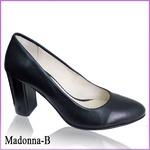 Туфли Madonna