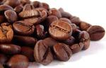 Кофе зерно Шоколад-Орех-Кардамон  200 гр пачка