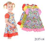 платье 2137-14