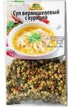 Суп вермишелевый с курицей, 60 гр