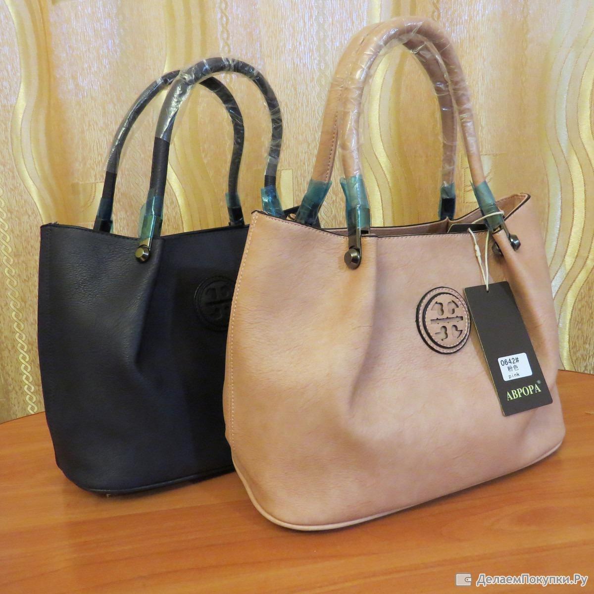 21fe763448f4 Шикарные сумочки. Реплики женских сумок известных брендов: Группа ...