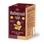 Чай имбирный черный с медом и лимоном (2гр*20пак.)