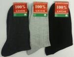 Беларусь носки мужские гладкие