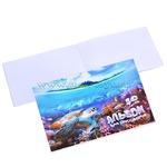 Альбом А4 40 л Подводный мир, (клеевое скрепление)130766
