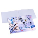Альбом А4 40 л Сакура, (клеевое скрепление)157362