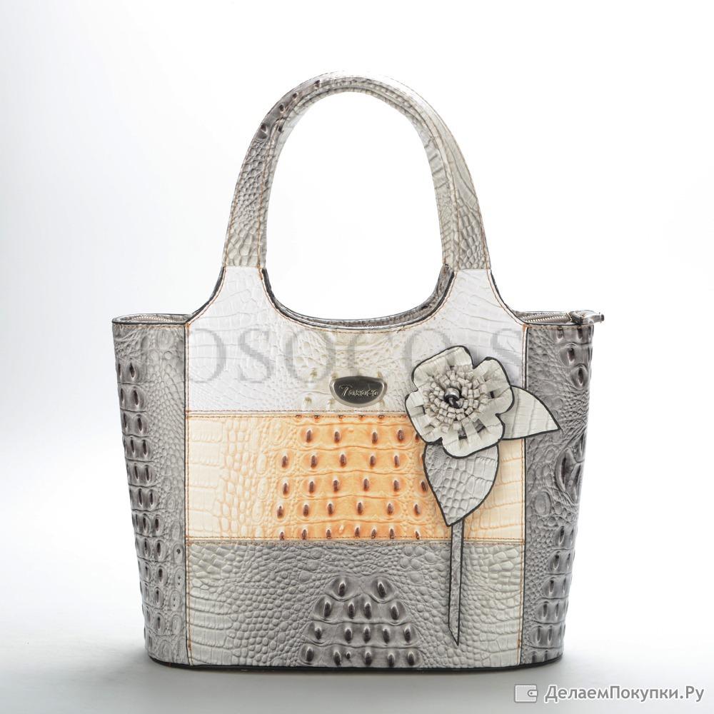 Сумки оптом: купить недорого в Москве брендовые сумки