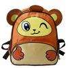 Детский рюкзак - wj-005