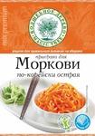 Приправа для моркови по-корейски острая с морской солью 30гр.