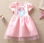 Платье для девочки Арт: S0533pink