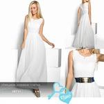 Изящное длинное платье