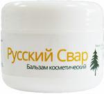 русский свар