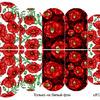 Слайдер-дизайн премиум Цветыufl120