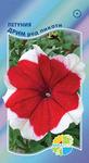 ПЕТУНИЯ ДРИМ ред пикоти  Grandiflora Single Petunia, Однолетник