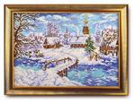 Набор д/выш. бисером В-240 Рождественская сказка 27х38 см (Россия)