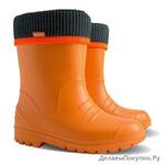 Демисезонные сапоги DEMAR DINO оранжевые.