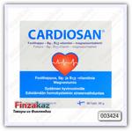 Cardiosan 60 таблеток