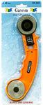 Нож раскройный DK-045 45мм Гамма