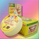 Тайская отбеливающая зубная паста Манго
