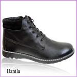 Ботинки Данила
