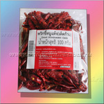 Сушеный тайский красный перец чили - целые стручки 100 грамм