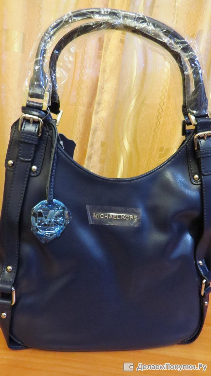c7327322b572 Мягкая и объемная сумка. Выглядит шикарно для любителей бескаркасных сумочек