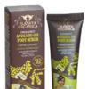 П.Р. Planeta Organica /АФРИКА/ Скраб д/НОГ д/невероятной мягкости кожи стоп Avocado OIL из Индонезии