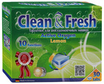 "ТАБЛЕТКИ ДЛЯ ПММ ""CLEAN&FRESH"" 5IN1 (MIDI) 30 ШТУК"