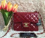 Сумка Chanel 1115 красная
