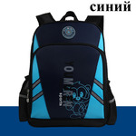 Школьный рюкзак YOUMUREN--1621